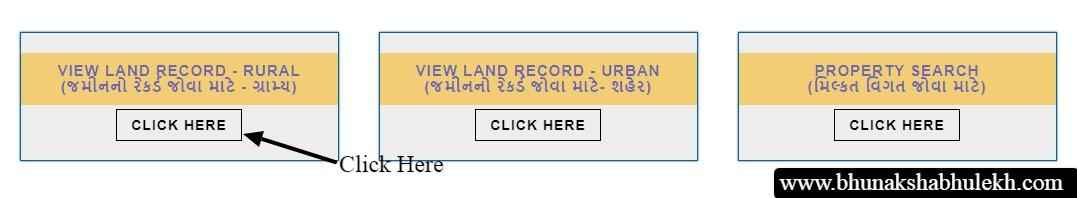 AnyRoR-View-Land-Record-Rural-Urban-Areas